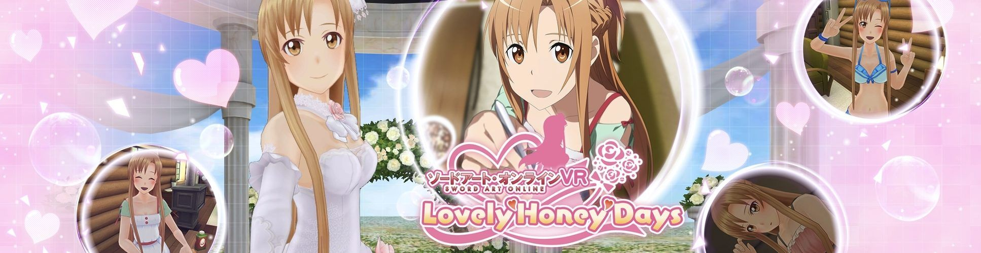 Take Asuna out on a Date in Latest SAO VR App! - J-List Blog