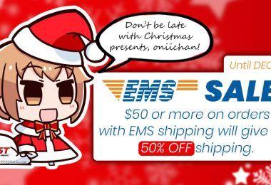 Jlist Wide Ems Sale Email V2
