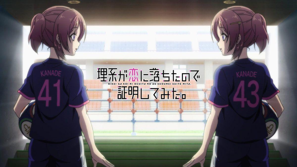 Rikei Ga Koi Ni Ochita No De Shoumei Shitemita Episode 3 Eye Catch