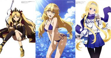 Megami March Featured Image