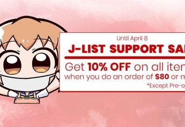 Jlist Wide Support Sale Email