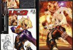 INTRON DEPOT 9 BARRAGE FIRE By Masamune Shirow 0008