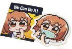 Megumi Support Sticker Image
