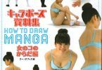 How To Draw Manga Posing Reference Book Of Girl's Body Cover