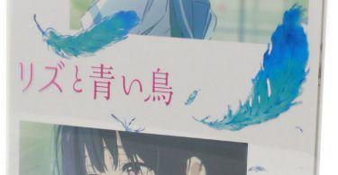 Liz And The Blue Bird (Blu Ray) Liz To Aoi Tori 0009