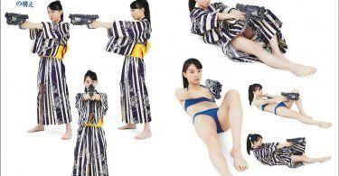 Real Action Pose Collection 03 Sword Gun Girl's Battle 0002